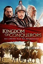 Reino de los Conquistadores